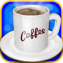 icon Coffee Maker - kids games