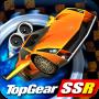 icon Top Gear: Stunt School SSR